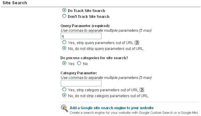 站内搜索配置界面