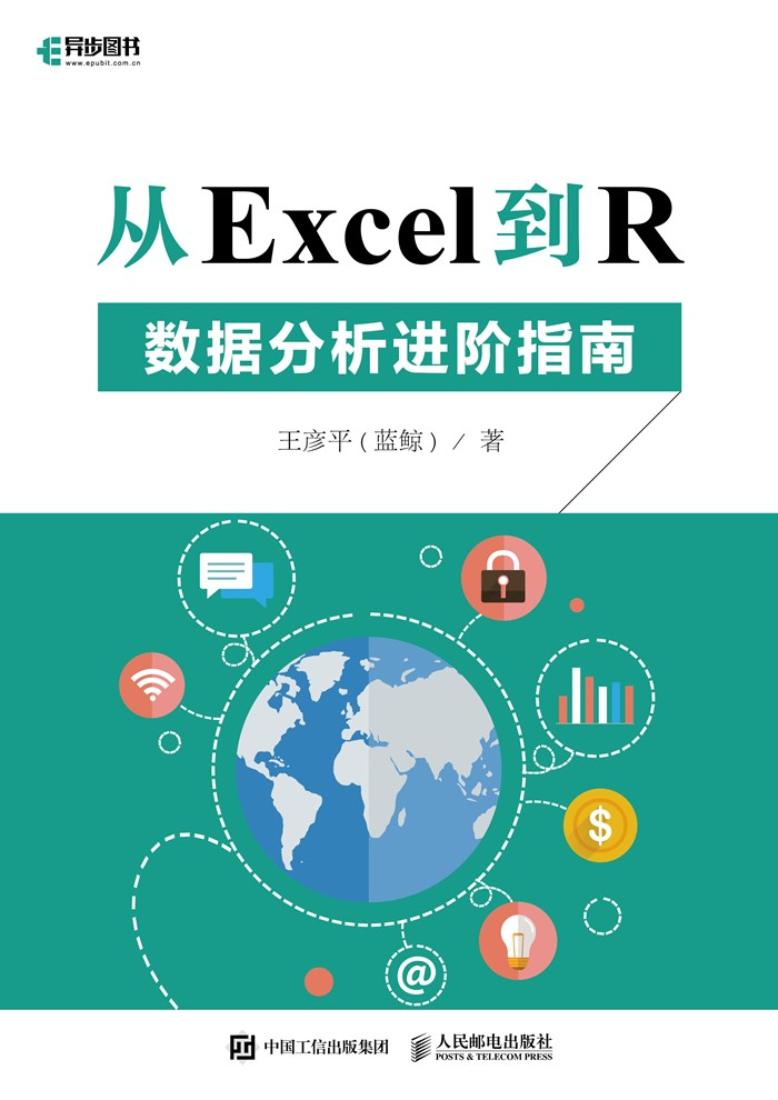 excel_r
