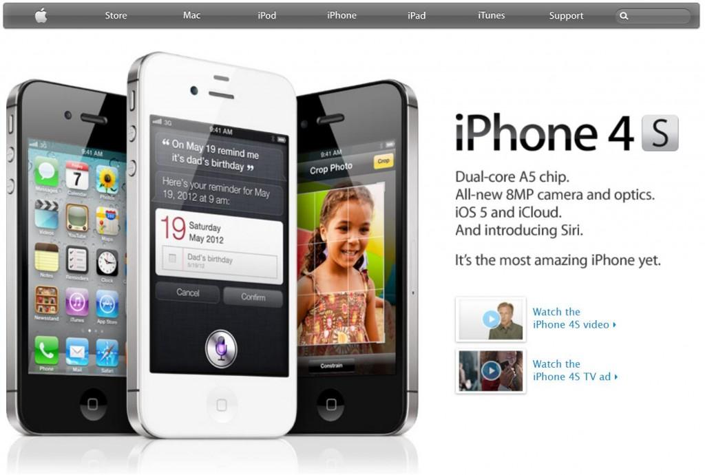 iphone4s_20111_10