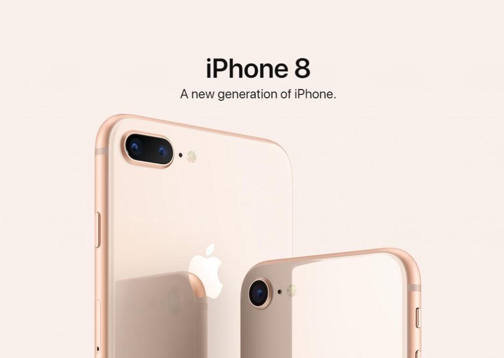 iphone8_2017
