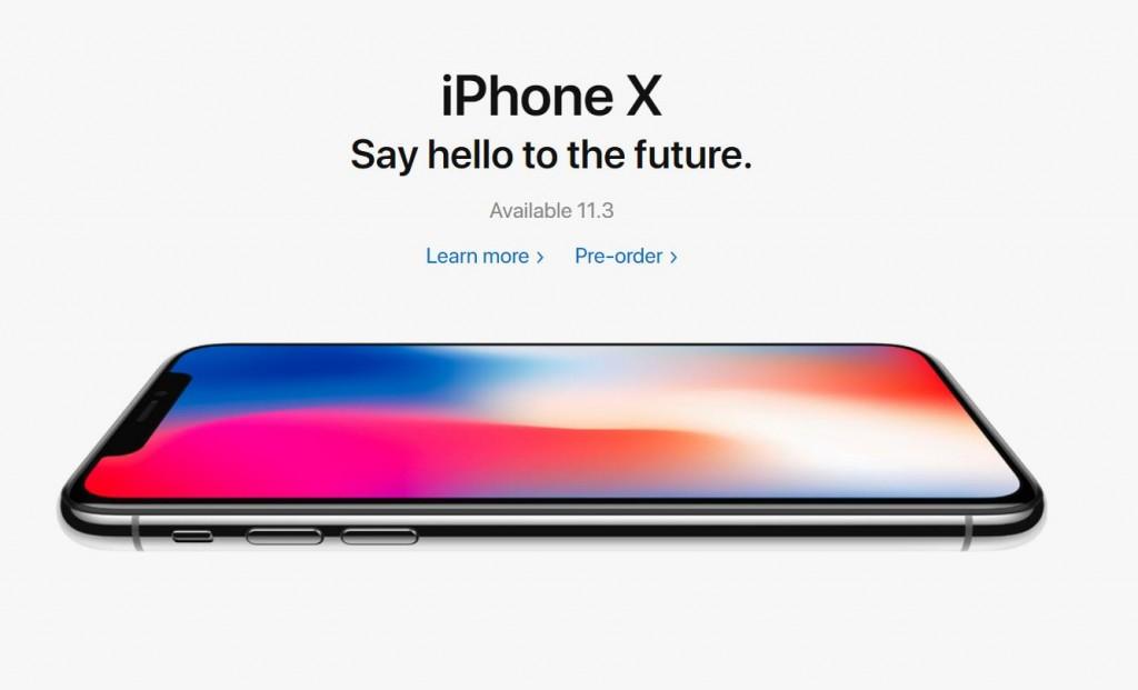 iphoneX_2017