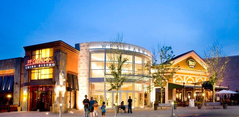 WestFarms_mall_entrance,_Connecticut